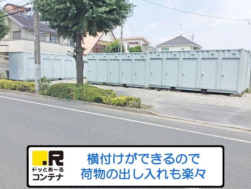 武蔵野台外観4