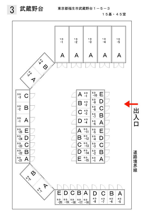 武蔵野台外観12
