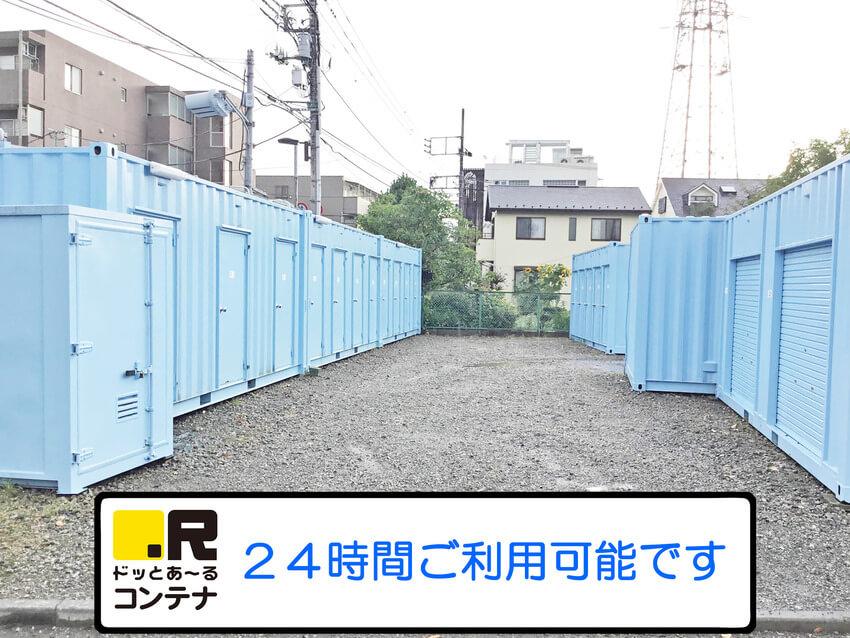 小川町2号外観2