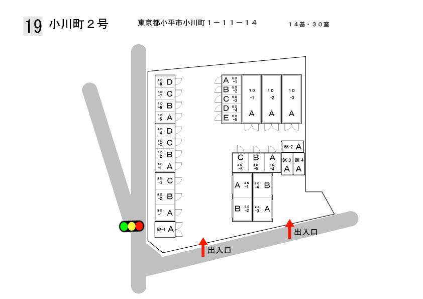 小川町2号外観11