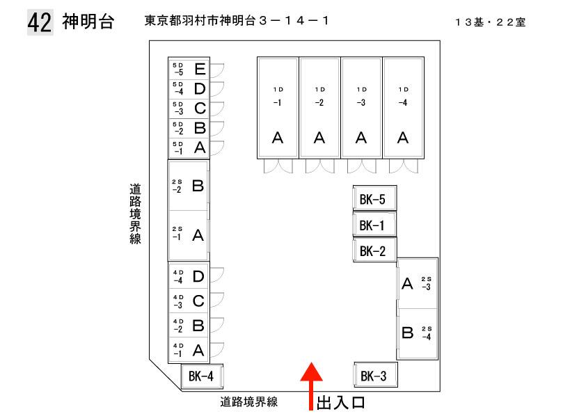 神明台外観13