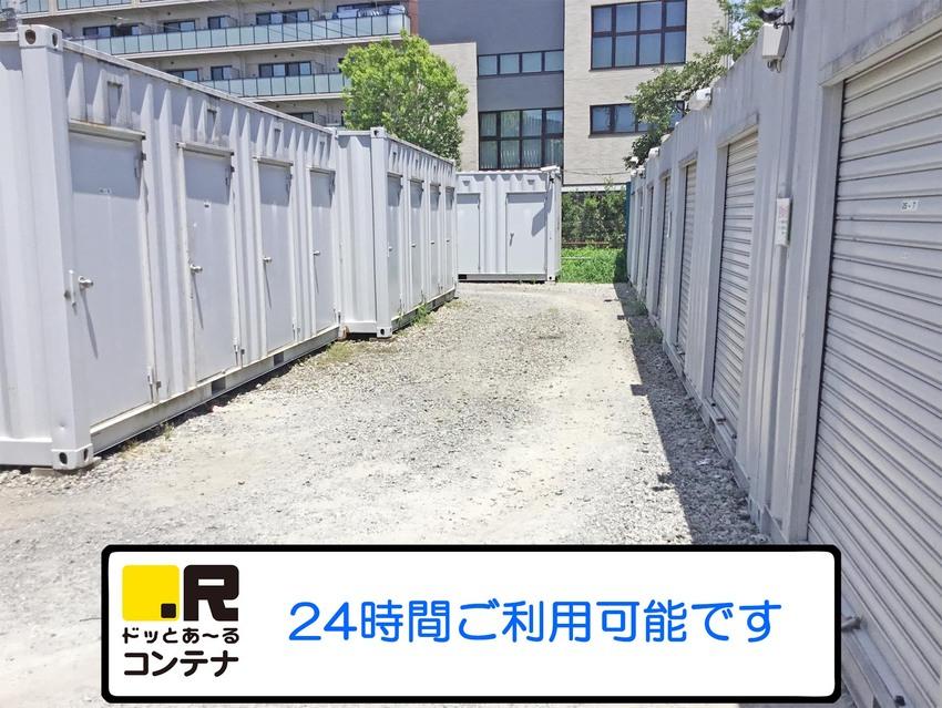 鈴木町2号外観4