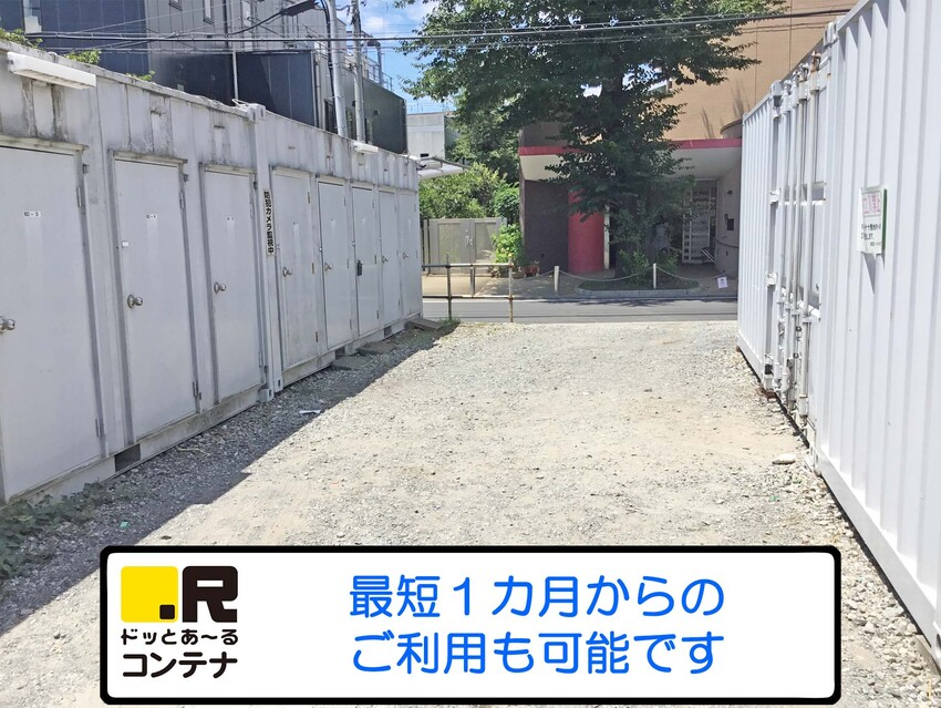 鈴木町2号外観5