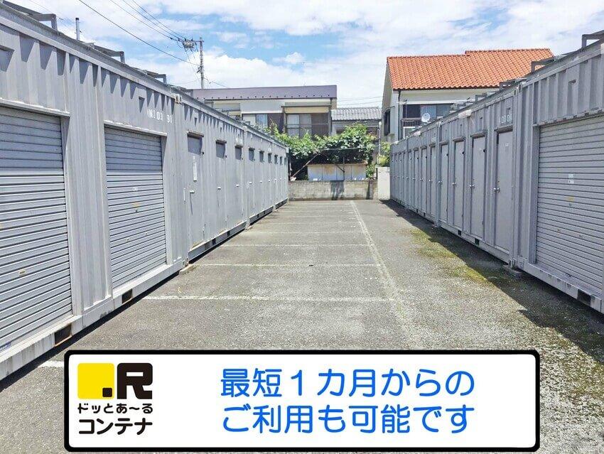 鈴木町3号外観2