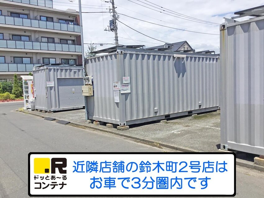 鈴木町3号外観5