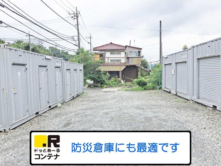 大蔵町2号外観9