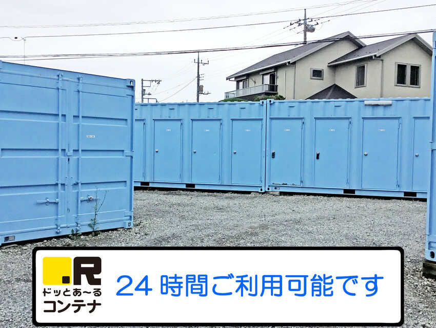 町田金森外観4