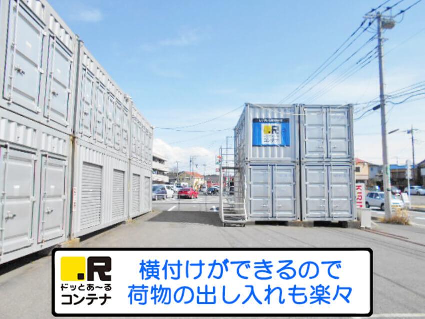 成田東和田外観8