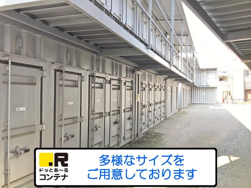 川口青木外観5