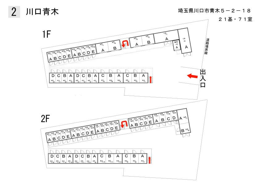 川口青木外観14