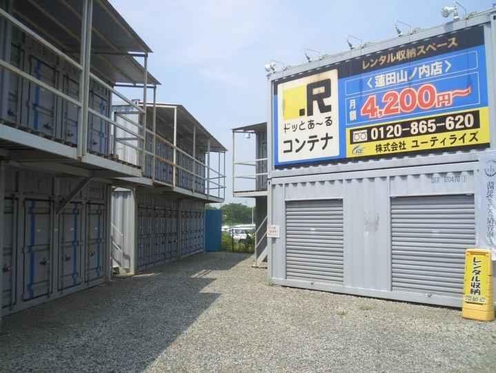 蓮田山ノ内(コンテナ型トランクルーム)外観1