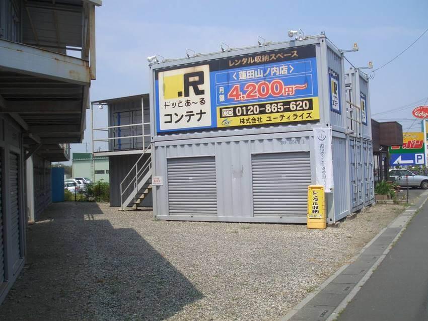 蓮田山ノ内外観2