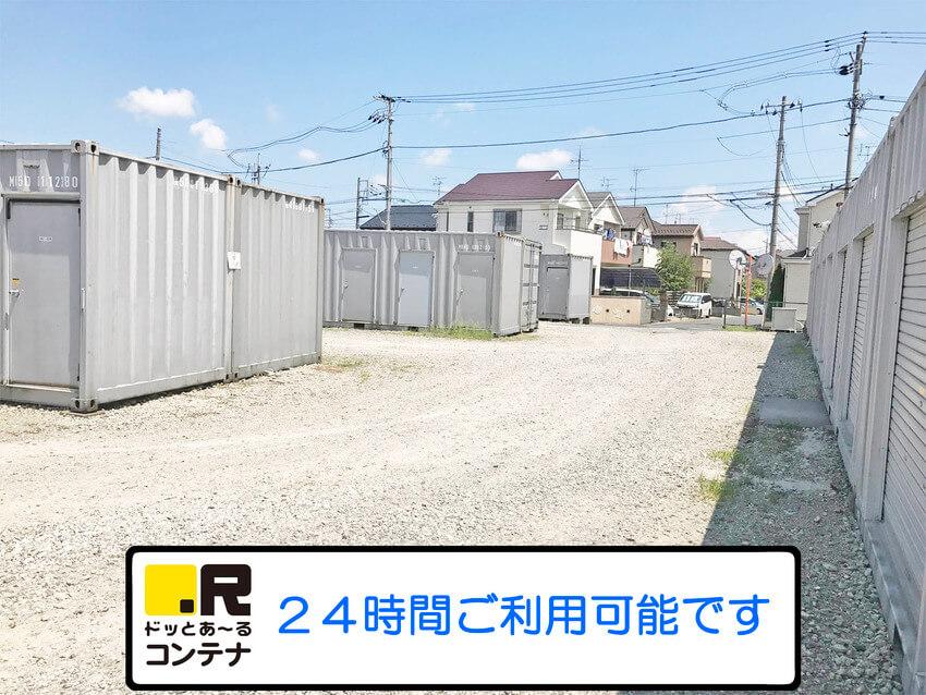 松戸第5外観6