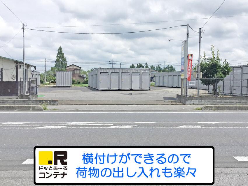 松伏第1外観4