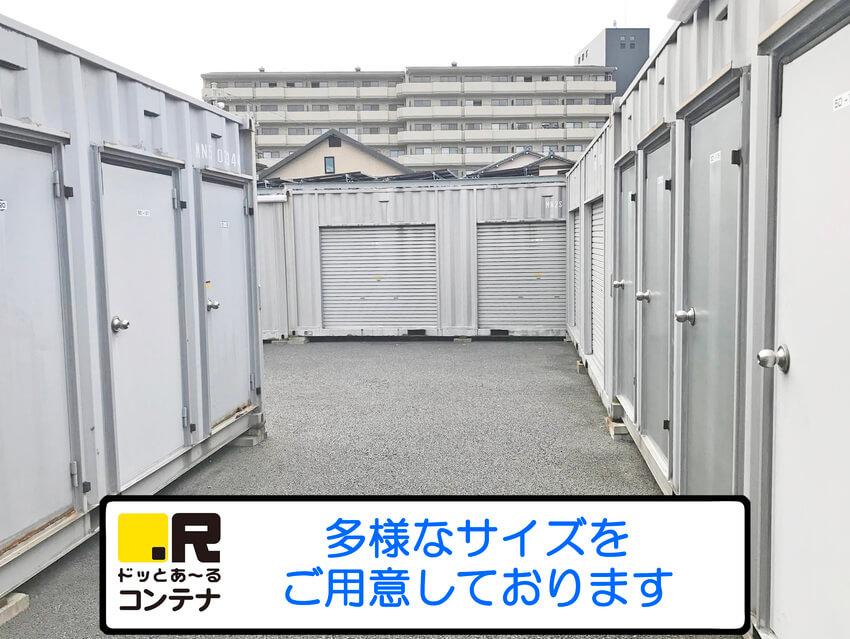 新松戸外観5