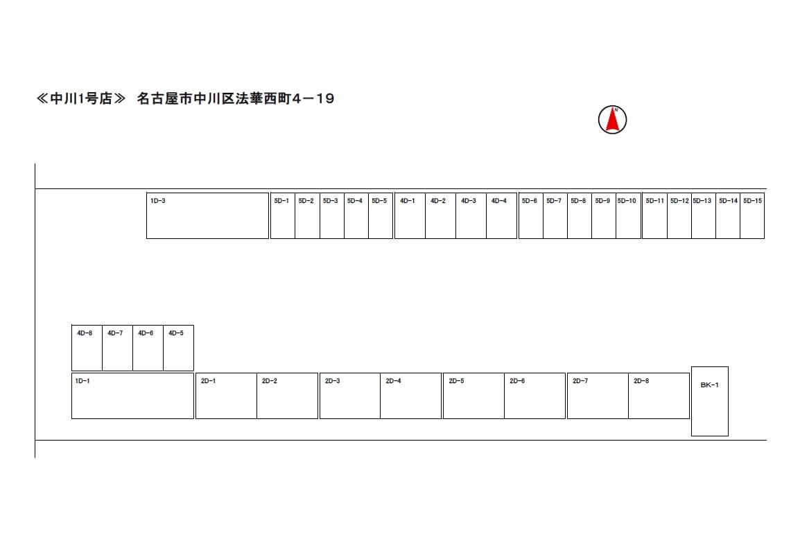 中川1号外観10
