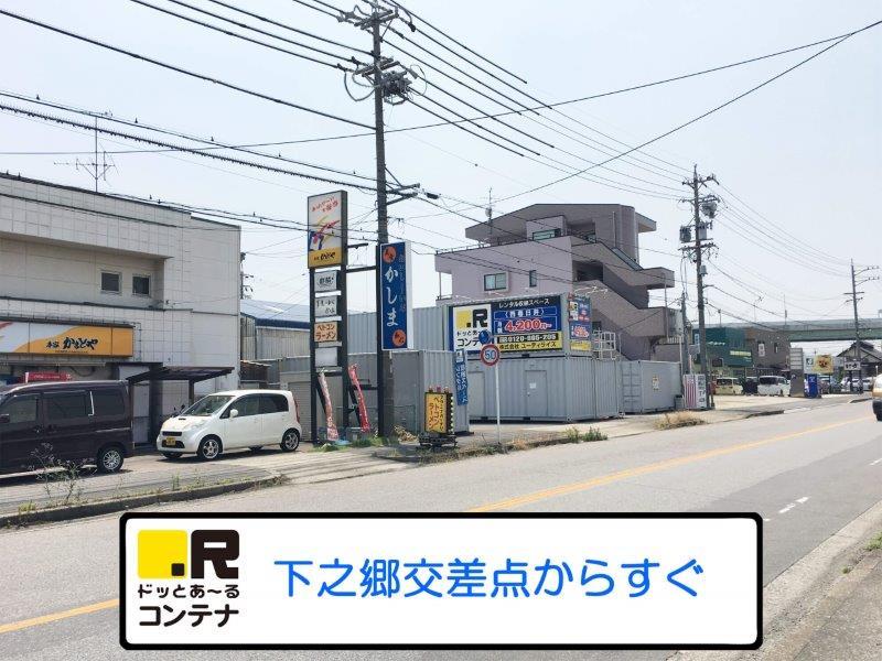 西春日井外観2