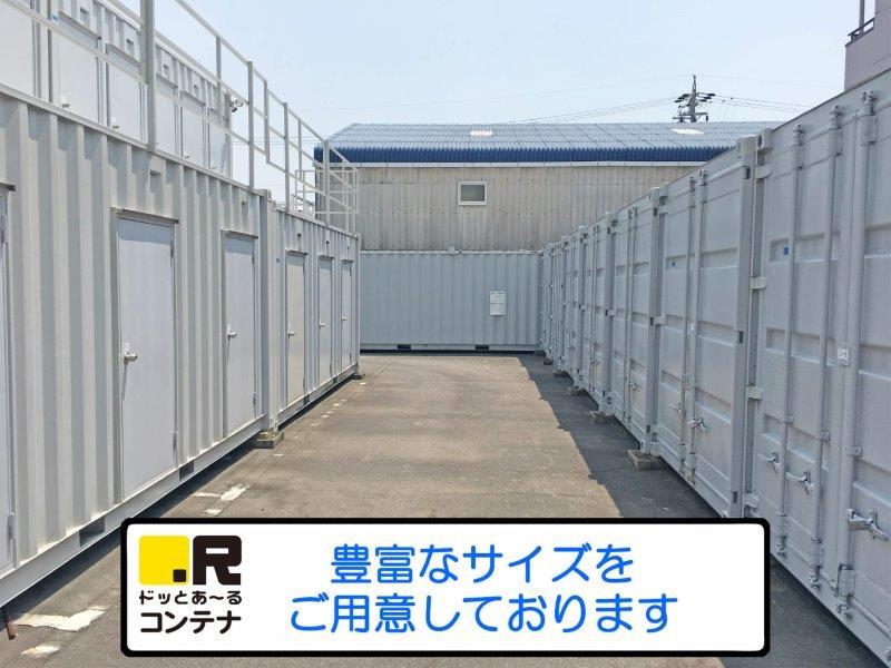 西春日井外観3