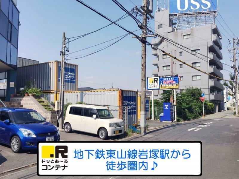 岩塚本通外観4
