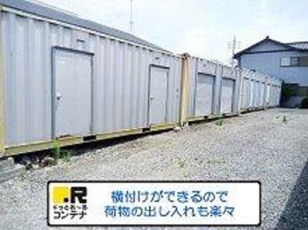 鎌倉台1号外観4