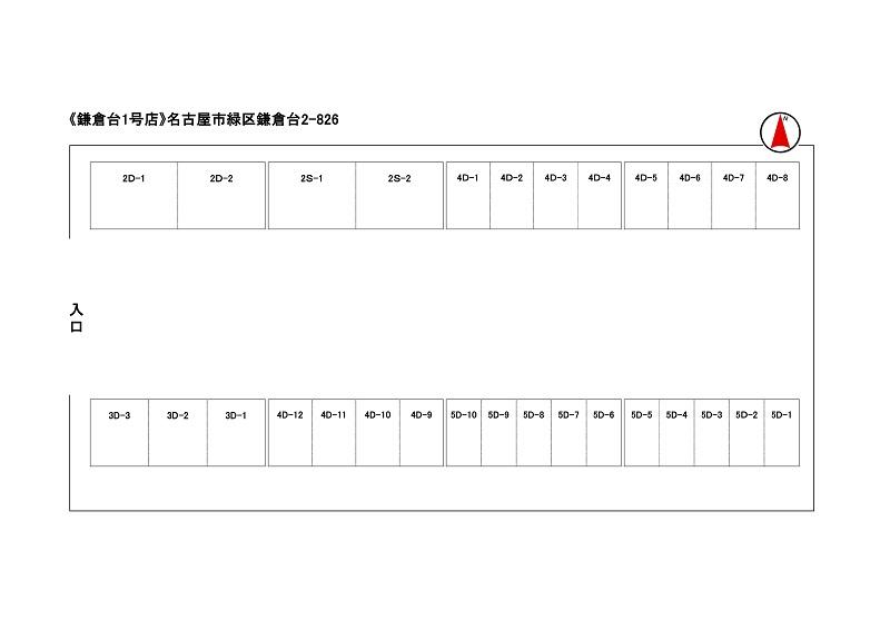 鎌倉台1号外観9