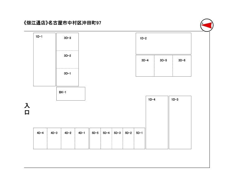 畑江通外観9
