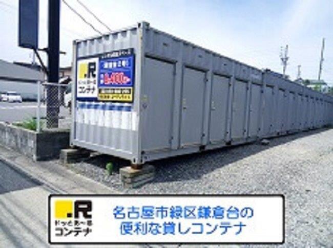 鎌倉台2号外観1