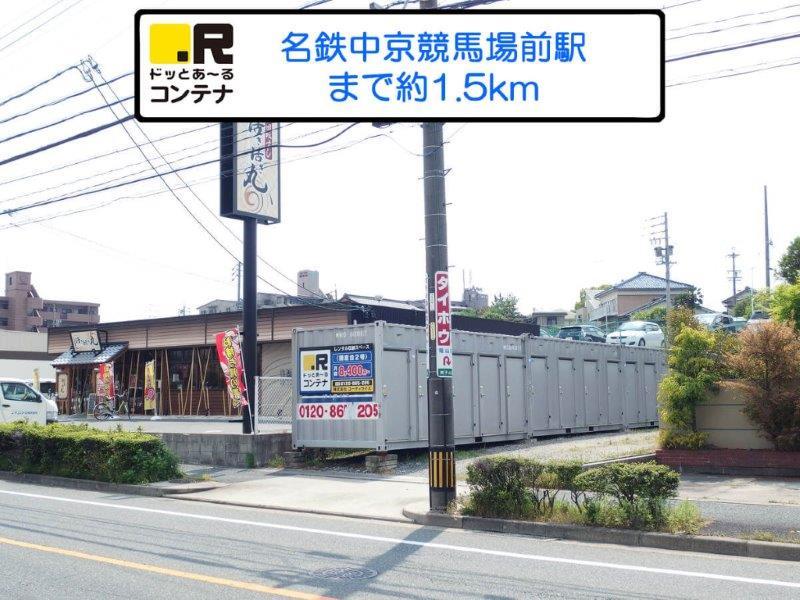 鎌倉台2号外観2