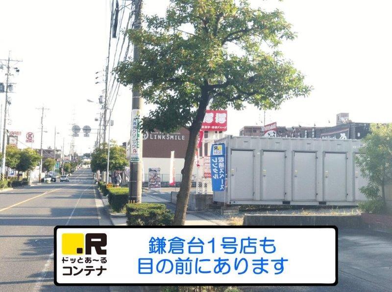 鎌倉台2号外観3