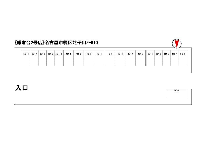 鎌倉台2号外観8