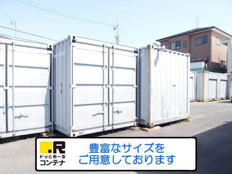 天子田外観4