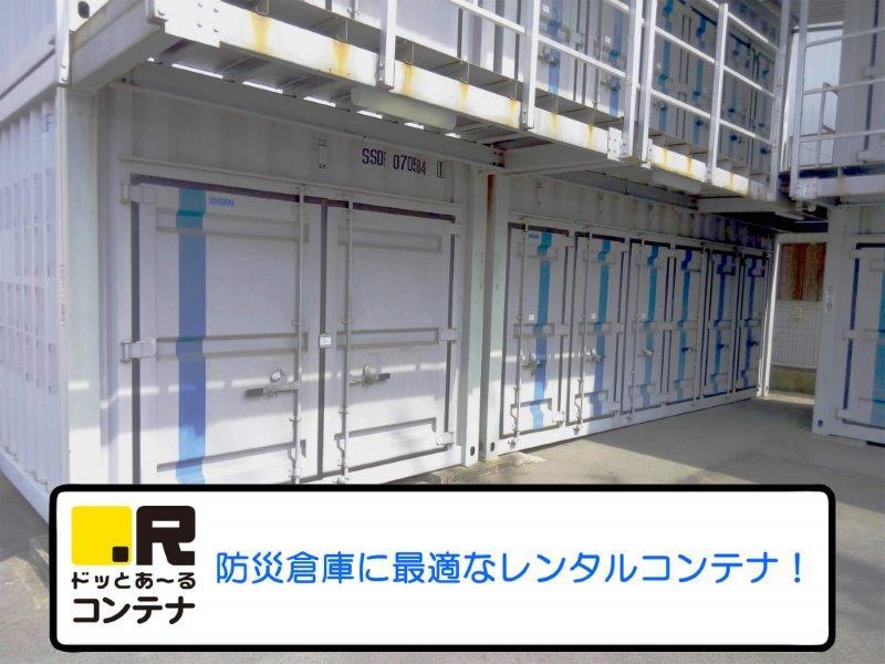 こもと駅東外観3