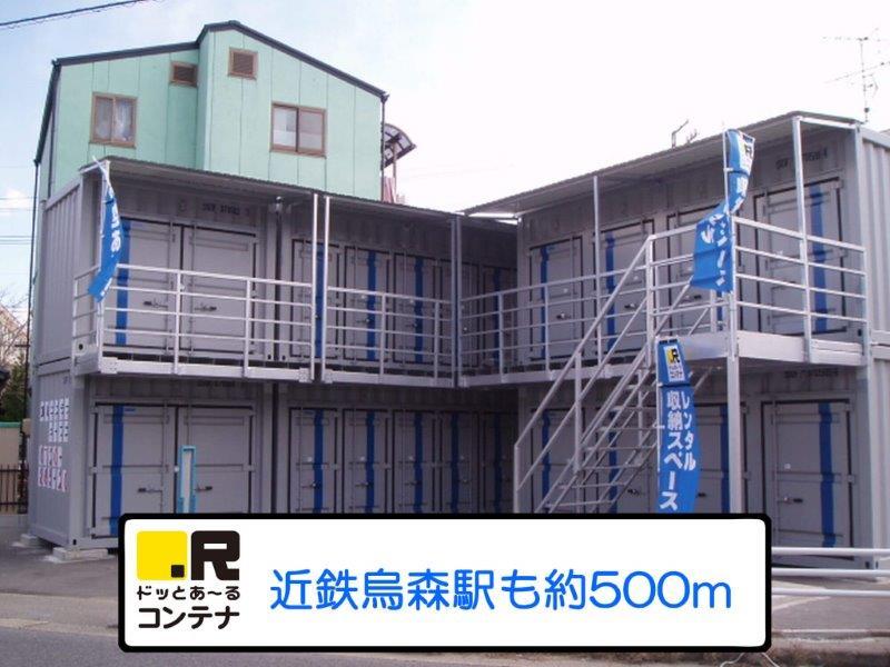 こもと駅東外観5