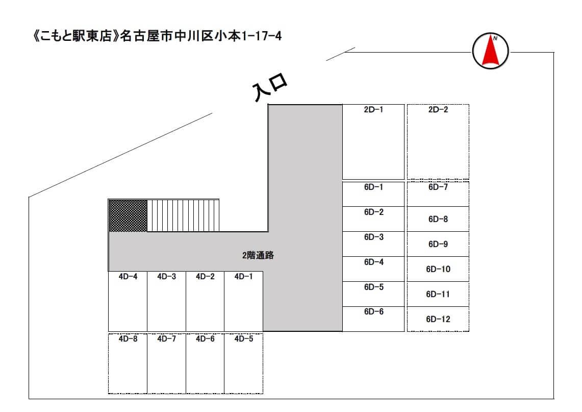 こもと駅東外観9