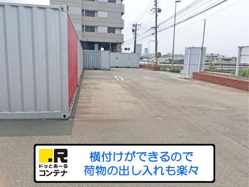 高浜外観5