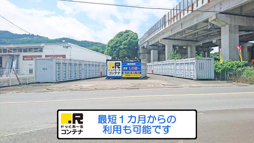 御井旗崎外観5