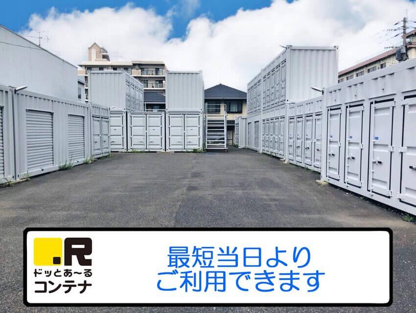 津田新町外観5