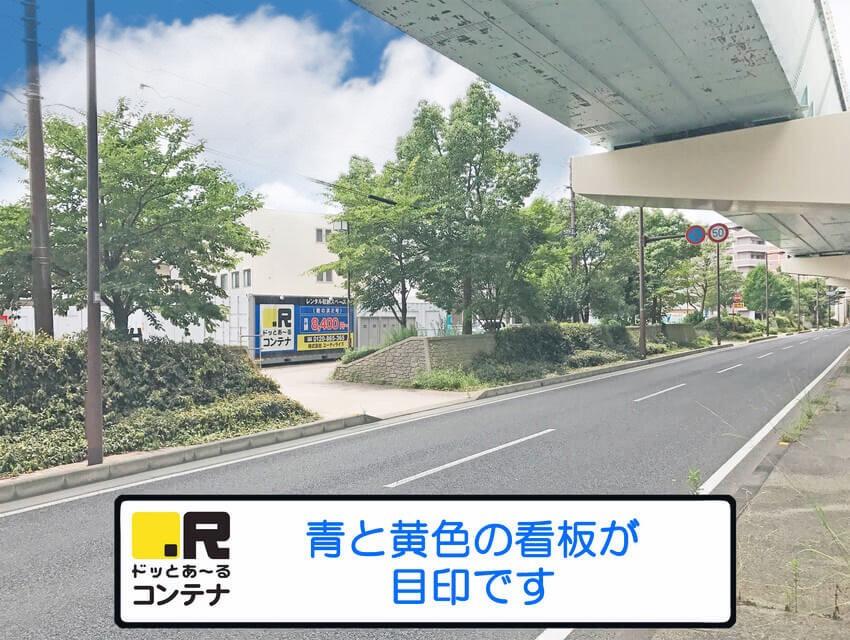 姪浜2号外観2