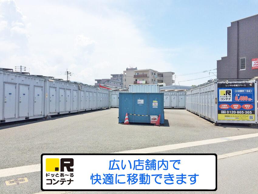 小田部4丁目外観3