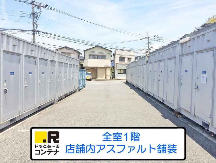 小田部4丁目外観4