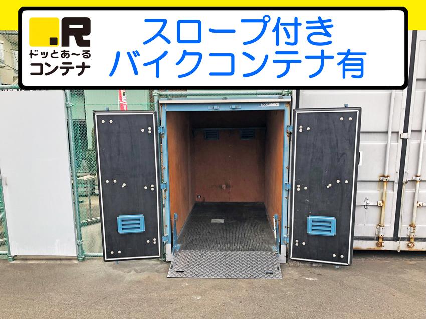 小田部4丁目外観6