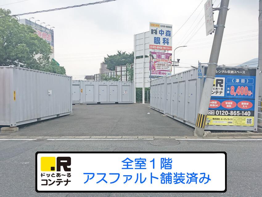 津田外観3