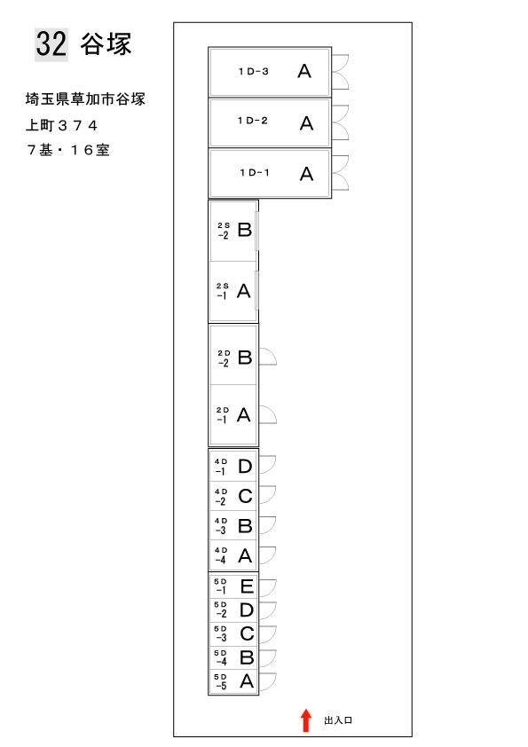 谷塚外観11