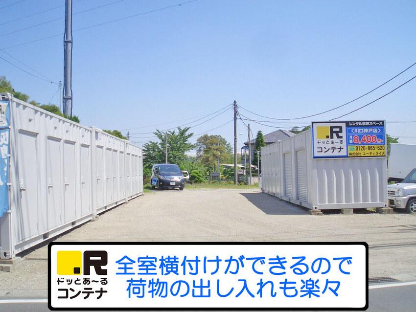 川口神戸外観4