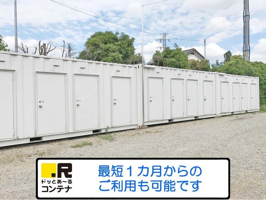 川口神戸外観6