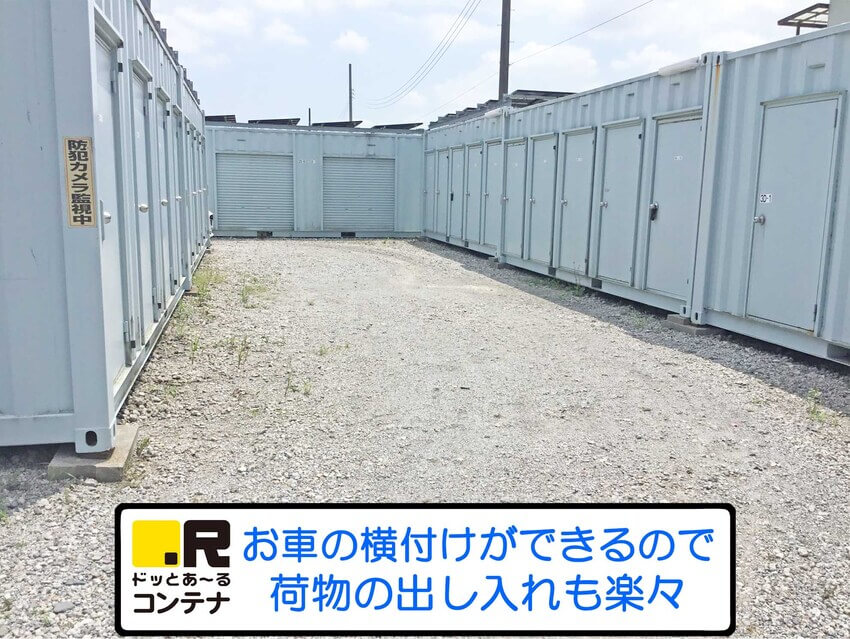 早稲田外観4