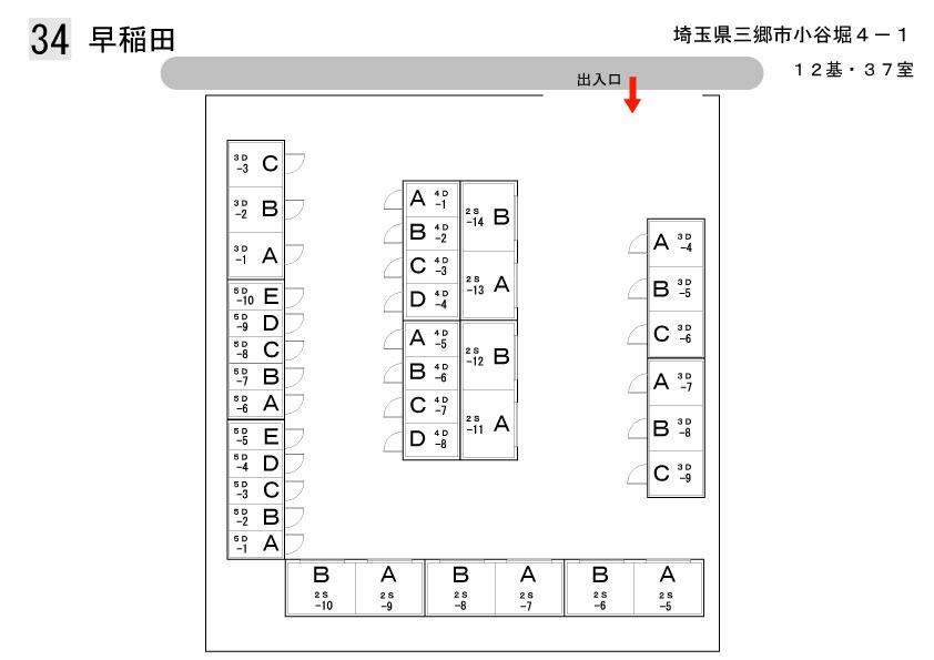 早稲田外観11