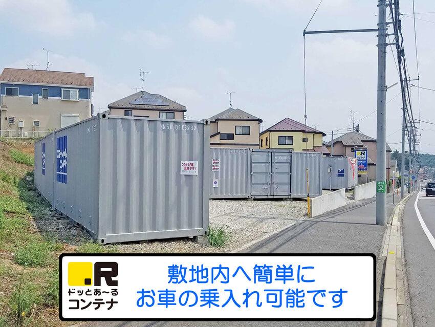 関場町外観2