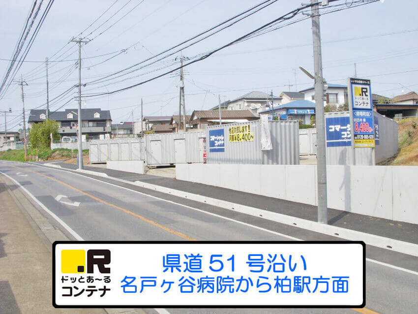 関場町外観3