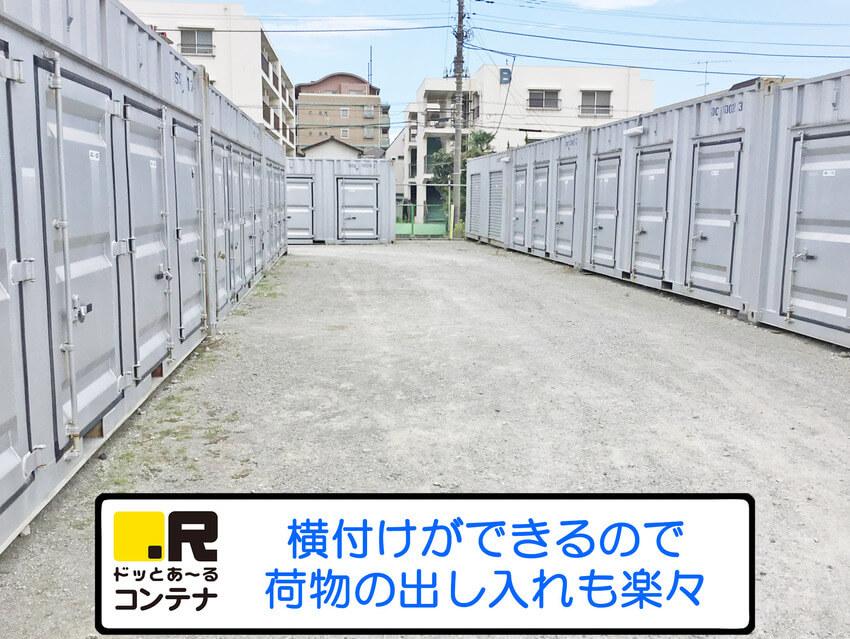 市川田尻外観4
